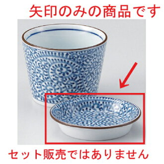 ☆ Side 猪口揃 ☆ ミジンタコ arabesque plate for compounding [57 g of 8.5 x 1.5cm]