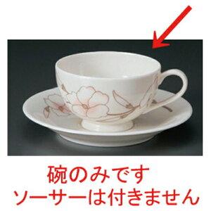 ☆ コーヒーカップ ☆NBヴォーグ紅茶碗だけ [ 11.5 x 9 x 5.5cm 200cc 100g ] ? 白 ホワイト 桃色 ピンク コーヒー カップ ティー 紅茶 喫茶 人気 おすすめ 食器 洋食器 業務用 飲食店 カフェ うつわ 器