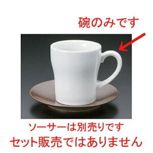 ☆ コーヒーカップ ☆白ヨーグルトマグ碗 [ 320cc 380g ] ? 白 ホワイト コーヒー カップ ティー 紅茶 喫茶 人気 おすすめ 食器 洋食器 業務用 飲食店 カフェ うつわ 器 おしゃれ かわいい ギフト