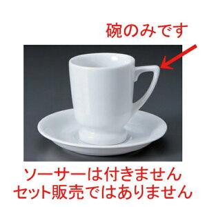 ☆ コーヒーカップ ☆白高台コーヒー碗 [ 200cc 320g ] | 白 ホワイト コーヒー カップ ティー 紅茶 喫茶 人気 おすすめ 食器 洋食器 業務用 飲食店 カフェ うつわ 器 おしゃれ かわいい ギフト プ