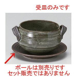 ☆ スープ ☆シチューボール受皿 [ 14.4 x 2.5cm 192g ] [ カフェ レストラン 洋食器 飲食店 業務用 ]