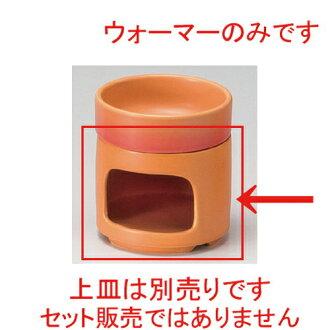 ☆ 내열 조리기☆바냐카우다폰듀스탁크워마 키리타테(대) 오렌지[ 11.1 x 9 cm 680 g ]