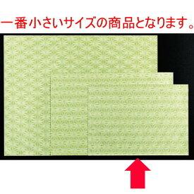 和紙マット 麻の花グリーン(100枚単位)(小) [33 x 23cm] 紙 (7-158-7) 【料亭 旅館 和食器 飲食店 業務用】