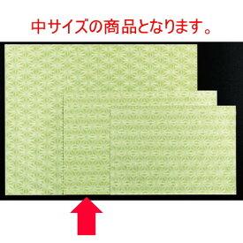 和紙マット 麻の花グリーン(100枚単位)(中) [40 x 27cm] 紙 (7-158-7) 【料亭 旅館 和食器 飲食店 業務用】