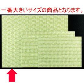 和紙マット 麻の花グリーン(100枚単位)(大) [50 x 39cm] 紙 (7-158-7) 【料亭 旅館 和食器 飲食店 業務用】
