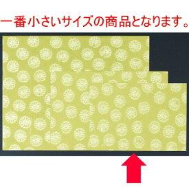 和紙マット 菊花紙グリーン(100枚単位)(小) [33 x 23cm] 紙 (7-158-8) 【料亭 旅館 和食器 飲食店 業務用】
