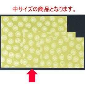 和紙マット 菊花紙グリーン(100枚単位)(中) [40 x 27cm] 紙 (7-158-8) 【料亭 旅館 和食器 飲食店 業務用】