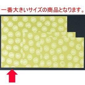 和紙マット 菊花紙グリーン(100枚単位)(大) [50 x 39cm] 紙 (7-158-8) 【料亭 旅館 和食器 飲食店 業務用】