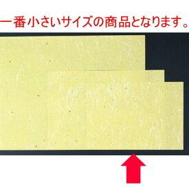 和紙マット 金銀雲流紙グリーン(100枚単位)(小) [33 x 23cm] 紙 (7-158-4) 【料亭 旅館 和食器 飲食店 業務用】