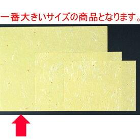 和紙マット 金銀雲流紙グリーン(100枚単位)(大) [50 x 39cm] 紙 (7-158-4) 【料亭 旅館 和食器 飲食店 業務用】
