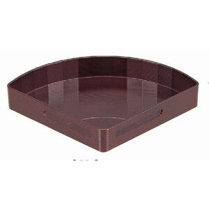 盛器 (小)扇面透かし盛器溜 [26.3 x 20 x 4cm] 熱硬化性樹脂(メラミンまたはユリア樹脂) (7-636-12)   変形皿 お皿 和皿 人気 おすすめ 食器 業務用 飲食店 カフェ うつわ 器 おしゃれ ギフト プレゼン