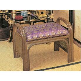 椅子 ご仏前椅子 紫金らん高脚 [49 x 32 x H36 x SH31cm] 藤 (7-774-3) 【料亭 旅館 和食器 飲食店 業務用】