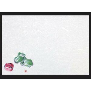 和紙マット 尺3寸長手和紙敷マット(100枚単位)ピーマン(6月 9月) [38 x 26cm] 雲流入 (7-153-5) 【料亭 旅館 和食器 飲食店 業務用】