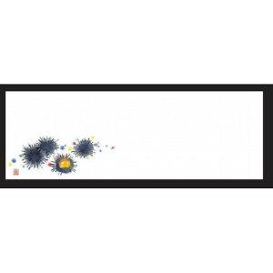 箸置マット 箸置マット(100枚単位)ウニ(5月 8月) [38 x 13cm] 上質紙 (7-162-12) ? 箸置き 箸置 はしおき 箸 カトラリー 食器 業務用 飲食店 カフェ うつわ 器 おしゃれ かわいい お洒落 ギフト プレゼ