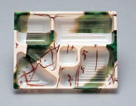 幕の内弁当 W-3B 9寸長手P.SB織部風仕切厚型 P.S (7-443-26) 【料亭 旅館 和食器 飲食店 業務用】