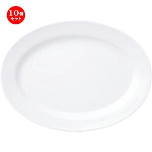 10個セット 白中華 リム玉43cmプラター [42.5 x 31 x 3.6cm]