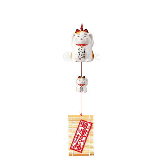 Dark cat wind-bell (みけ) [height pro-6.5cm child 3cm] | which has thick beckoning cat happiness Beckoning cat cat cat mascot souvenir pretty stylish decoration overdoor good luck business prosperity my wife safe lucky charm invitation cat present gift pre