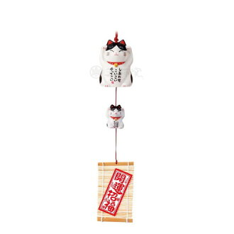 Dark cat wind-bell () [height pro-6.5cm child 3cm]   which has thick beckoning cat happiness Beckoning cat cat cat mascot souvenir pretty stylish decoration overdoor good luck business prosperity my wife safe lucky charm invitation cat present gift prese