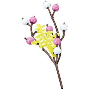 花餅飾り寿付 (100ケ入) [ 約5 x L12cm ] 【 演出小物 】 | 正月 元旦 お節 お祝い 業務用 自宅用