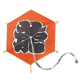 ミニ凧 (100枚入) 亀甲龍凧 (赤) [ 約6.3 x 7.5cm ] 【 演出小物 】 | 正月 元旦 お節 お祝い 業務用 自宅用