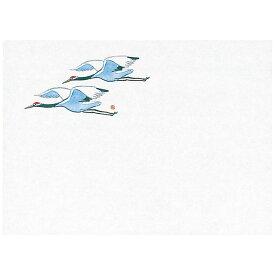 遠赤保鮮紙 (小) 100枚入 鶴 [ 約13 x 18cm ] 【 保鮮紙 】 | 和食 料亭 旅館 懐石 ホテル 飲食店 業務用