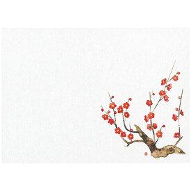 遠赤保鮮紙 (小) 100枚入 梅 [ 約13 x 18cm ] 【 保鮮紙 】 | 和食 料亭 旅館 懐石 ホテル 飲食店 業務用