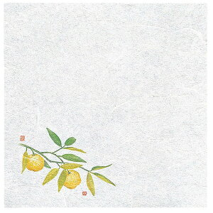 新・濡れ奉書紙 100枚入 柚子(10月〜12月) [ 約20 x 20cm ] 【 濡れ奉書紙 】 | 旅館 料亭 ホテル 宴会 懐石 和食 イベント 業務用