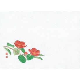 遠赤保鮮紙 (小) 100枚入 椿 [ 約13 x 18cm ] 【 保鮮紙 】 | 和食 料亭 旅館 懐石 ホテル 飲食店 業務用