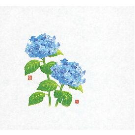 遠赤保鮮紙 (大) 100枚入 紫陽花(6月〜7月) [ 約18 x 19.5cm ] 【 保鮮紙 】 | 和食 料亭 旅館 懐石 ホテル 飲食店 業務用