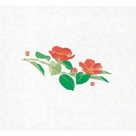 遠赤保鮮紙 (大) 100枚入 椿(11月〜2月) [ 約18 x 19.5cm ] 【 保鮮紙 】 | 和食 料亭 旅館 懐石 ホテル 飲食店 業務用
