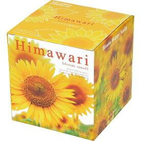 ミニヒマワリ 栽培セット ヒマワリ ひまわり 向日葵 ガーデン 手軽 癒し グリーン ハーブ