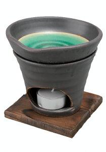 黒釉 茶香炉(緑)/手作り(日本製)贈り物ギフト プレゼント プチギフト お線香立て 販売 御香 お香 香炉 アロマ 癒しグッズ 内祝い 快気祝い 引越し祝い 新築祝い
