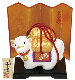 開運金彩福俵丑(中)