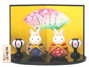 錦彩 ちりめん うさぎ雛 出産祝 陶器 桃の節句 雛祭 内祝 誕生日 お雛様 お雛さま おひな様 雛人形 ひな人形