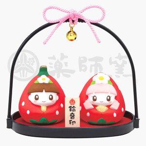 錦彩 いちご 鈴音雛 出産祝 陶器 桃の節句 雛祭 内祝 誕生日 お雛様 お雛さま おひな様 雛人形 ひな人形