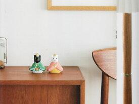 玩具工房 猫座雛出産祝 陶器 桃の節句 雛祭 内祝 誕生日 お雛様 お雛さま おひな様 雛人形 ひな人形