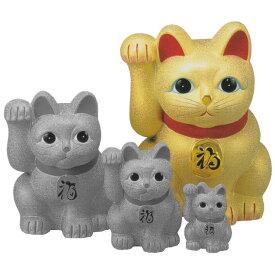 【招き猫、陶器】黄金招き猫10号、貯金箱【楽ギフ_メッセ】【楽ギフ_メッセ入力】【楽ギフ_のし】 【楽ギフ_のし宛書】