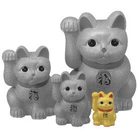 開運アップ!黄金招き猫3号、貯金箱【開運アイテム 招き猫 販売 まねき猫 新築祝い 開店祝い 風水 グッズ】