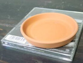 素焼きの受け皿3号 テラコッタ おしゃれ 植木鉢