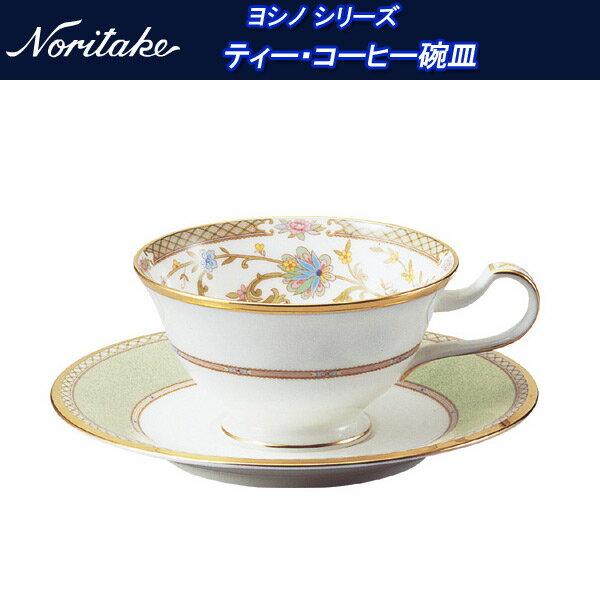 ノリタケ ヨシノ シリーズ ティー・コーヒー碗皿 y59587_9983