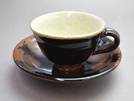 【益子焼黒柚 碗皿】カップ&ソーサー