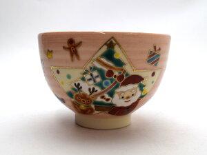 京焼 見谷福峰作 抹茶碗「桃釉 クリスマス」【茶道具/抹茶碗】