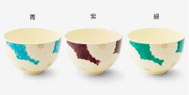 京都 清水焼西川貞三郎商店「かより」抹茶碗 白菊(陶器)青/紫/緑