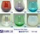 上越クリスタル 月夜野工房 誕生石グラス Birthstone Color Glass TI0301_0312 10P13Nov14