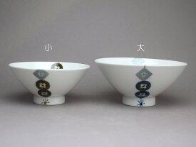 【白山陶器】 【波佐見焼】 【湯呑】しおり お茶わん(小)紺/茶