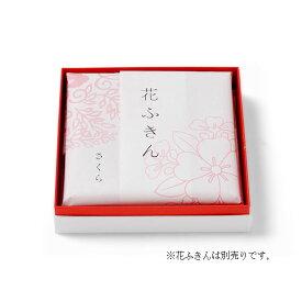 【中川政七商店/遊 中川】花ふきん化粧箱(紅白) 2・3枚用(箱のみ)