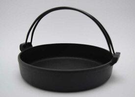 【南部鉄器 すき焼き鍋】南部鉄器 岩鋳IH調理器対応南部ツル付すき焼鍋 22