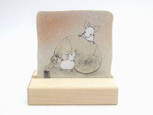 【干支/陶器/子/ねずみ】九谷焼 干支置物3.5号飾り陶板「宝袋」/中村陶志人