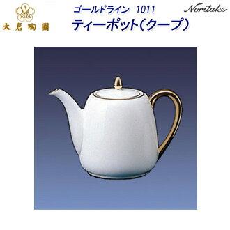 大仓陶园金线 1001年茶壶 (COOP)