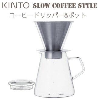 KINTO kohidorippa&暖水瓶21678 10P11Apr15